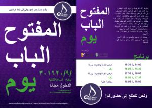 tagderoffenen-arabisch